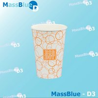 Custom Logo Disposable Cold Paper Cups