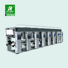 Super High Speed Electronic Line Shaft Gravure Printing Machine/PE film printing machine