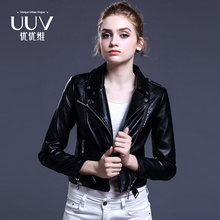 Leather Motorcycle Jackets Pu Leather Jackets For Women