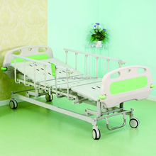HOPEFULL D758a electric massage bed,parts for electric adjustable bed,hospital electric bed price
