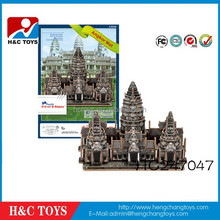HC247047 Angkor Wat (Cambodia) 3D puzzle toy model for kid 87pcs