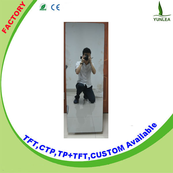 12.1,15,15.6,17,17.3,18.5,19,21.5,23,23.6,27,32 inch mini touch screen prices mirror