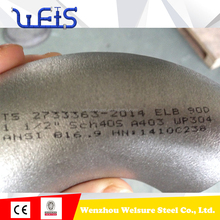 SA-312 1/2 inch to 48 inch SCH 5S to SCH 80S seamless stainless steel 90 deg stamping elbow