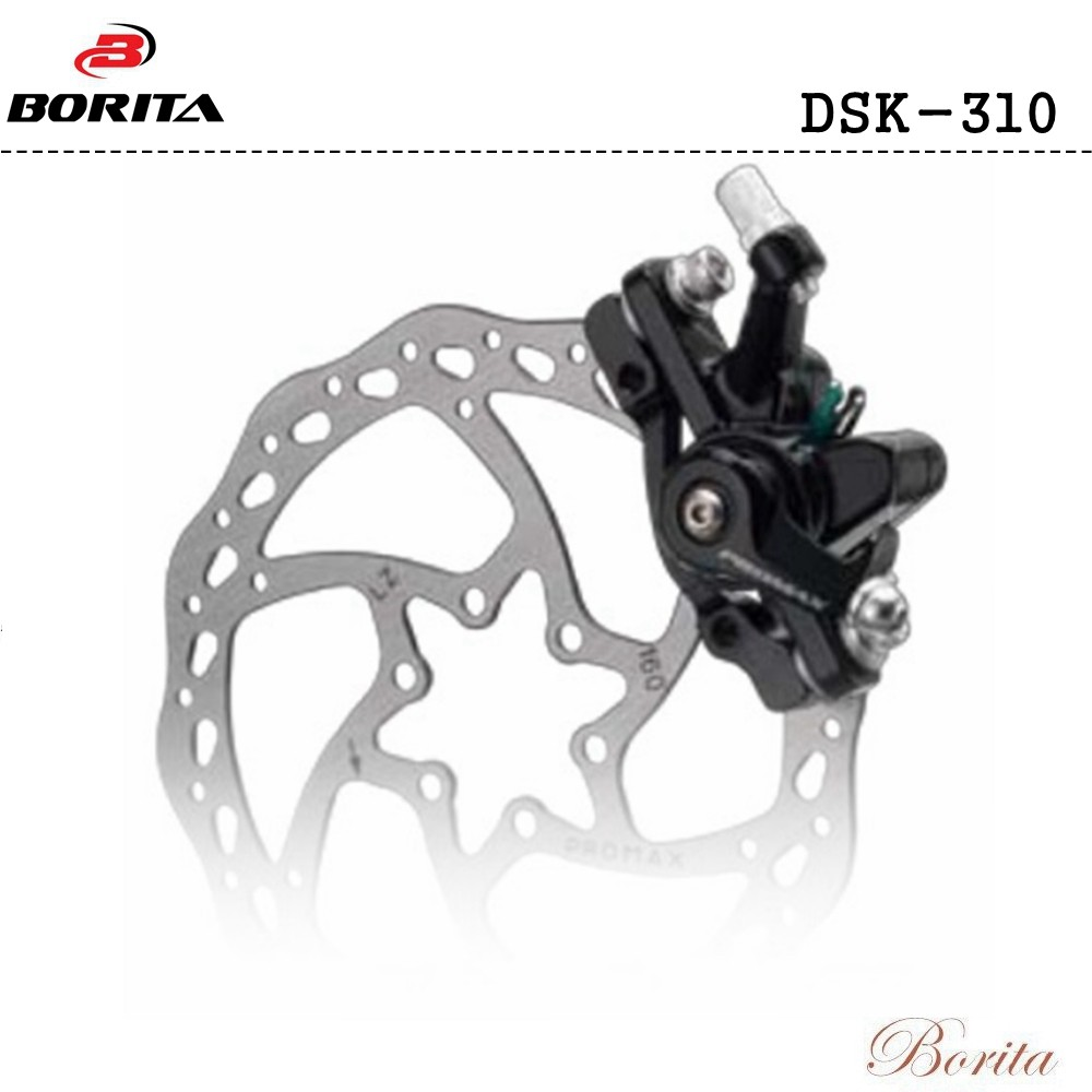 Bicycle Disc Brake MTB Disc Brake for mountain bike