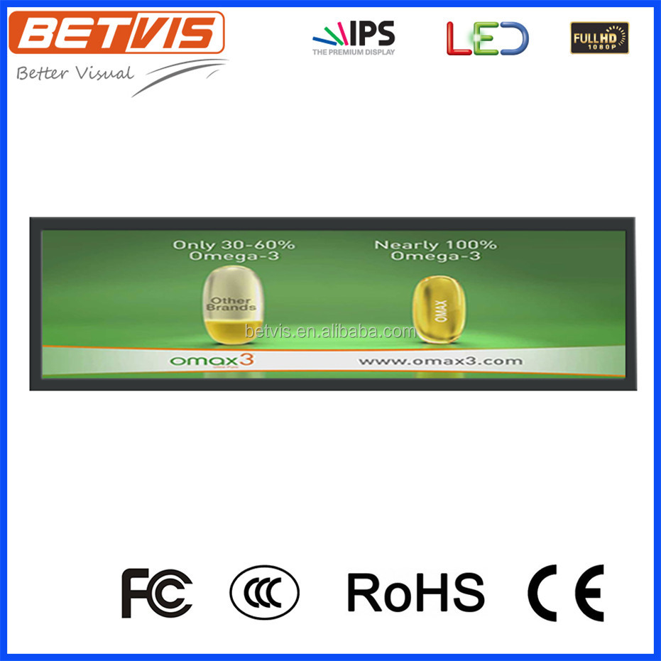 29 inch bar type TFT LCD screen for overhead advertisement with high brightness