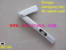 New replacement La evoqu emergency key for smart card (HU101) /key blank