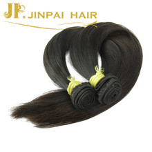 JP Factory Outlet Malaysian Human Hair Extension In Stock For Black Girl