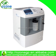 High Capacity home use Oxygen concentrator is oxygen tanks