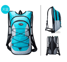 Good design hiking cycling running biking hydration backpack with Water Bladder