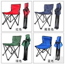 Portable antique target folding beach chairs/mini beach chair/folding fishing chairs folding chair covers