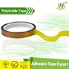 High temperature resistant masking polyimide film tape