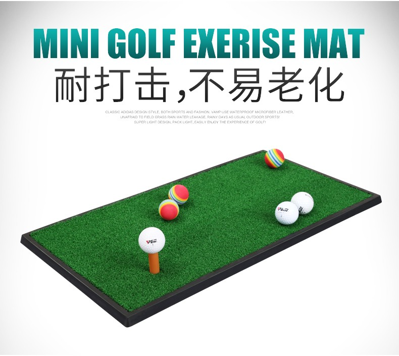Mini practice golf carpet