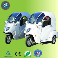 2014 800W/1000W Electric tricycle/three wheel motorcycle