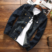 Fashion Men Classic Casual Ripped Denim Jean Jacket wholesale From Guangzhou