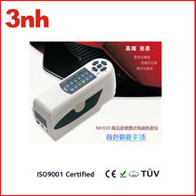 NH310 india cholesterol test meter colorimeter