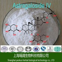 100% pure and nature Astragaloside IV, HPLC,Herb medicine,Diabet