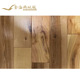 Parquet Solid Prefinished Hardwood Birch Wood Floor Tiles