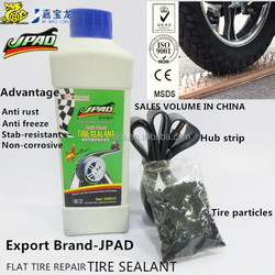 Wholesale Motorcycles and 300cc Motorcycle, Boxer motorcycle anti-rust tire sealant 1000ml Support OEM