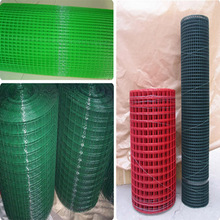 Standard & customize designed mild steel welded wire mesh