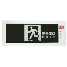 LUCKSTAR 120B Cold-rolled plate Embedded LED Rechargeable Emergency Exit Sign Light