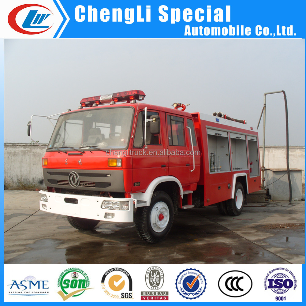 clw 4*2 6000L fire engine