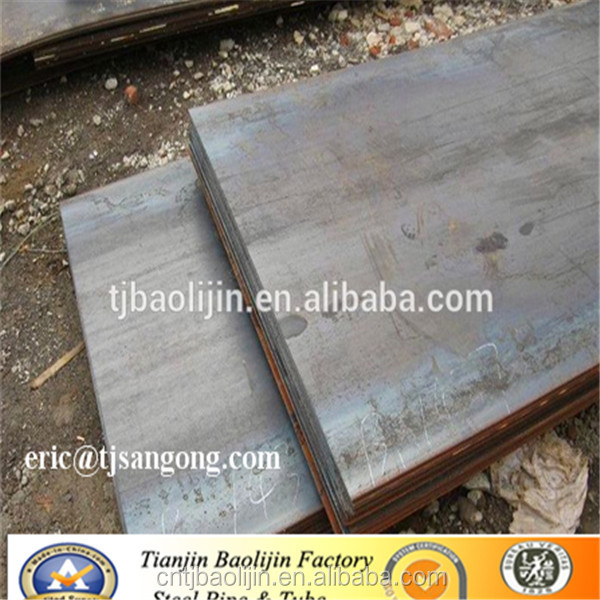 Low carbon steel plate ss400 specification