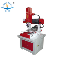 NC-M4040 DSP control small marble engraving stone cutting machines