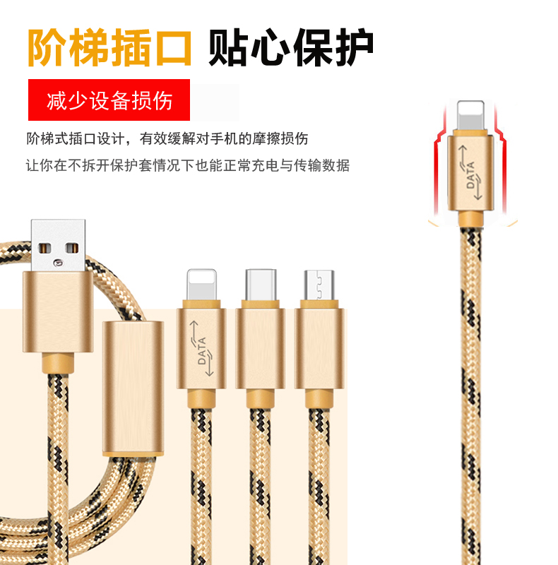Wholesale 3 in 1 Micro Usb Charging Cable Type C Data Cable For Iphone 6 7 7 Plus