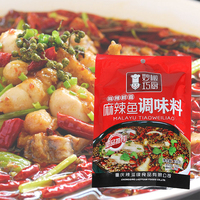 Chinese Traditional Hot Pot Flavor Spicy