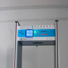GB15210-2003 China suppliers Gold Walk Through Metal Detector/ walk through body scanner For inspection in airport/hotel