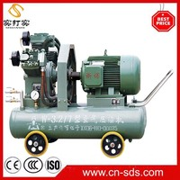 portable air compressor electric/diesel engine