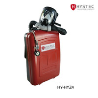OXYGEN BREATHING APPARATUS HY HYZ4 RELIABLE