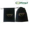 Cheapest custom printing logo gift velvet jewelry pouches