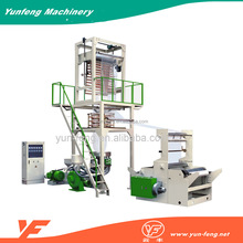 waste recycling plastic inflation machine blow film making machine