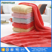 Super Cheap Thin 100% Bamboo Fiber Including Cotton Bath towels 22x44