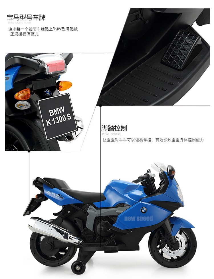 China cheap mini motorcycles electric cars for 10 year for Motorized cars for 6 year olds