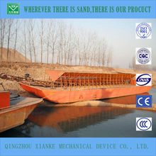 40cbm mini river sand loading barge/boat sales