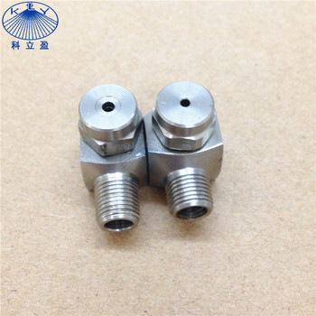 "1/4"" stainless steel full cone nozzles"
