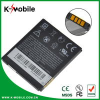 high capacity mobile phone battery BD26100 for HTC INSPIRE 4G T8788 Desire HD G10 A9191 A9192