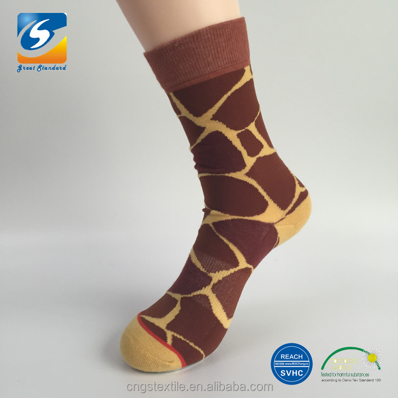 GSW-422 Women leopard design fancy socks for new fashion