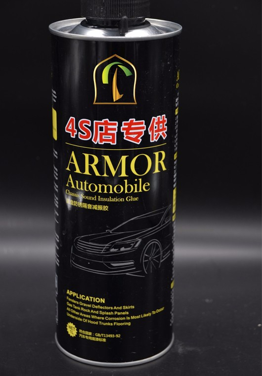 Promotion Personalized Car Rubber Undercoating Paints