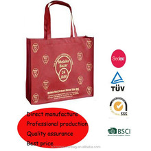 recycle non-woven promotion tote shopping bag