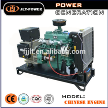 12KW Water cooled diesel generator with self start for sale