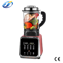 1.75L high efficiency commercial blender with cold & hot functions 1800W