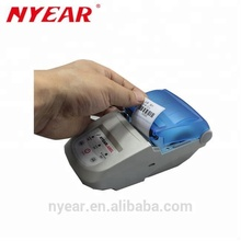 White receipt label printer square compatible with computer android and ios system