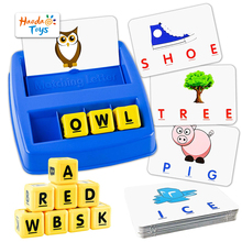 Educational Learning <strong>Games</strong> Teaches Word Recognition Spelling &amp; Increases Memory Matching Letter <strong>Game</strong> for Kids