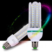3W 5W 7W 9W 12W E27 3U Led Lights 3U Led Lamps, 3U Led Bulbs