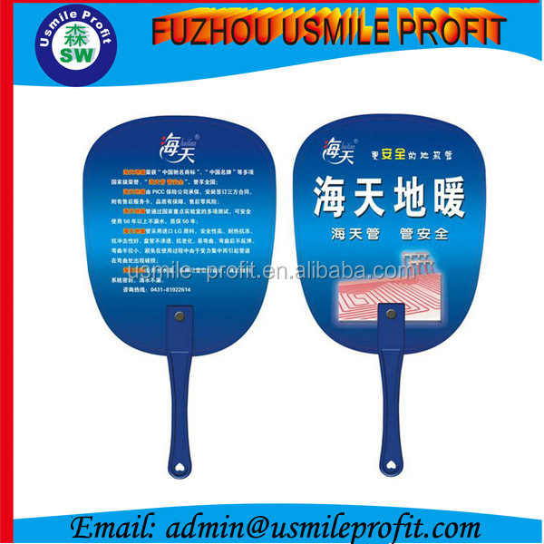 PP Hand Fans With Your Logo