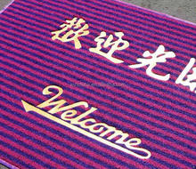 Fashion manufacture home light color door mats