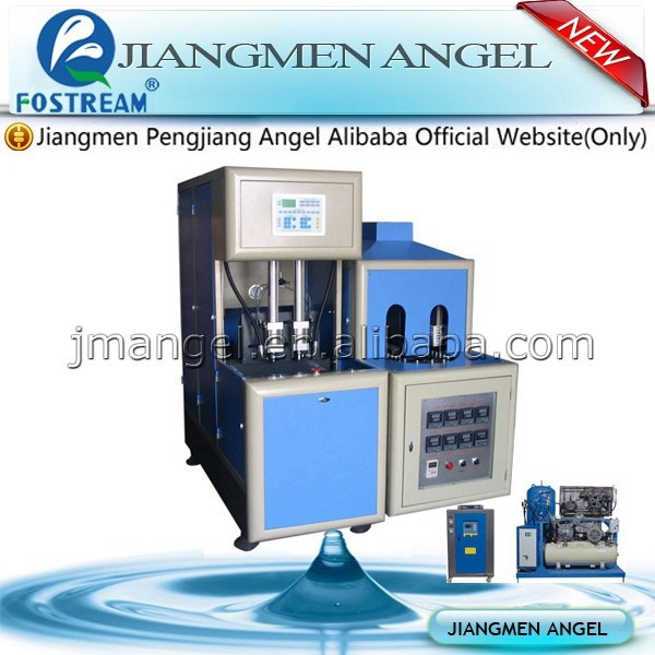 Small scale plastic bottle production line/ pet plastic blowing plant